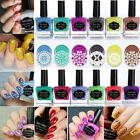 BORN PRETTY 15ml Nail Stamping Polish for Stamp Plates Gold Nail Art Varnish