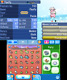 Pokemon Ultra Sun Moon Shiny Flaaffy Max 6 IV [Fast Delivery] CUSTOM BEST