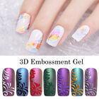 LEMOOC 5ml 3D Embossment Gel Polish Gold Color Soak Off UV Gel Nail Varnish