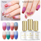 BORN PRETTY 6ml Thermal Soak Off UV Gel Polish Sunlight Color Changing Nail Gel