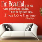 Lady Gaga Song Lyric - Removable Wall Quote / Interior Wall Quote Sticker DAQ38
