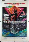 The Spy Who Loved Me 007 James Bond Movie Poster Canvas Picture Art Wall Decore £35.0 GBP on eBay