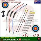 New Youth Archery Set Junior Kids Longbow / Recurve 15 lb Pack Right