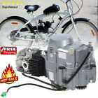 125CC 4 Stroke Engine Motor E-Bike Electric Bicycle Conversion Kit Accessories