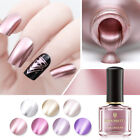 6ml BORN PRETTY Metallic Series Nail Polish Gold Silver Mirror Effect Varnish