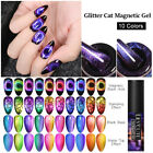 LILYCUTE 9D Cat Eye UV Gel Nail Polish Soak Off Nail Art Magnetic Nail Varnish