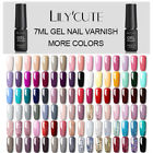 LILYCUTE 7ml Nail UV Gel Polish LED Soak Off Nail Art Gel Varnish Base Top coat
