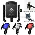 Motorcycle Cell Phone Holder For Harley Davidson Street Glide FLHX Touring US