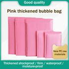 Pink Bubble Bag Mailer Plastic Padded Envelope Shipping Packaging Bag Z4o4