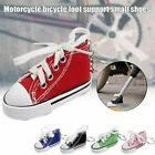 Fashion Motorcycle Bicycle Foot Support Small Shoes Electric Car Tripod 7.5cm