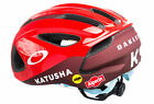 Oakley ARO3 Cycling Helmet Bike Helmet 99470 - Pick Color & Size