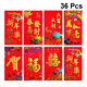 36pcs Festive Money Bags Delicate Red Envelope Empty Red Pocket New Year Party