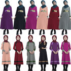 Muslim Kids Girls Abaya Long Hijab Maxi Kaftan Prayer Dress Gown Jilbab Islamic