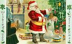Santa Merry Christmas Greeting Quilt Block Multi Sizes FrEE ShiPPinG WoRld WiDE