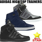 ADIDAS TRAINERS MEN'S ADI RISE MID HI TOP (BRAND NEW)