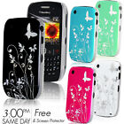 NEW STYLISH BUTTERFLY SERIES HARD CASE COVER FITS BLACKBERRY CURVE 8520 9300 3G