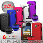 HARD BACK PROTECTIVE CASE COVER, SPEAKER & SP FOR SAMSUNG GALAXY ACE 2 I8160