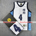 SLAM DUNK Cosplay Costume Ryonan School Basketball Team #4 Uozumi Jersey WHITE