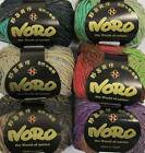 NORO SHIRO YARN - VARIOUS SHADES - 50g BALLS