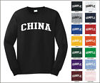 Country of China College Letter Long Sleeve Jersey T-shirt
