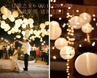 Multicolor Chinese Paper Lanterns Wedding Party Supplies Prom Venue Decoration