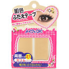 Daiso Japan Makeup Double Eyelid Adhesive Tape (skin color) - Made in Japaan