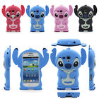 3D Stitch Soft Silicone Skin Case Cover for Samsung Galaxy S/Trend Duos S7562