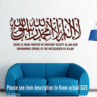 Shahadah Kalima English Islamic Muslim Wall art Stickers Arabic Calligraphy  D3