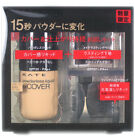 Kanebo Japan Kate Powderless Liquid Foundation + Lasting Base + Quick Liquid