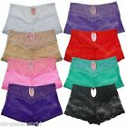 "LADIES SEXY 7"" DEEP LACE FRENCH KNICKERS PANTIE BOXER SHORTS HOT PANTS BRIEFS"