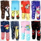 Cute Cotton Bottoms Leggings Trouser for Baby Toddlers Kids Boys Girl 6-36 Month