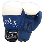 Rex Leather GEL Boxing Gloves Sparring Punch Bag MMA Gloves  14,16 OZ