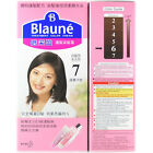 Kao Japan Blaune Treatment Hair Color Kit (cream type) - cover gray hairs