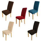 Super Fit Stretch Short Dining Room Chair Cover Protector Seat Slip Covers UK