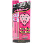 Canmake Japan GOKU BUTO Volume Curl Mascara Waterproof - Film Type