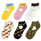 Bundle Monster Womens 6 Pairs Low Cut Mix Style Cotton Blend Socks - One Size