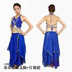 SF24# Belly Dance Costume (Beaded Coins BH Top,4 Petal Chiffon Skirt) 9 Colors