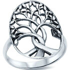 Sterling Silver Open Cut Tree Of Life With Leaves Celtic Roots Ring Size 3-14
