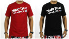 Fairtex Muay-thai T-Shirt