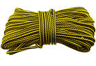 Black Yellow Braided polypropylene rope cord yacht boat sailing climbing 6mm