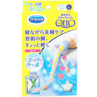 Dr. Scholl Japan Medi QttO Overnight Slimming LONG Sock - Super COOL Edition