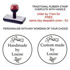 PERSONALISED CUSTOM HANDMADE BY RUBBER STAMP 11617 CARD MAKING CRAFTS HOBBY ETC