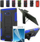 LCD Film+Hybrid Side Stand Case Cover w/Holster For ATT Kyocera Hydro Air C6745