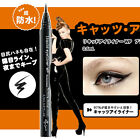 ettusais Japan forming design color Liquid Eyeliner WP - Cat's Eye Liner