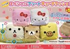 Cube Cushion Soft Plush Type - Character Face Cushion Hello Kitty, San-X Cushion