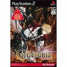 Used PS2 Castlevania: Lament of Innocence Japan Import
