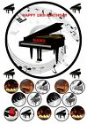 """GRAND PIANO 7.5"""" ROUND CAKE TOPPER WITH CUPCAKE TOPPERS ICING WAFER RICE"""