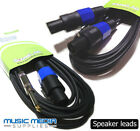 1m-10m Speaker Amplifier Lead Cable PA Sound System Amplifier Lead 2 Pole DJ SPK