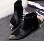 Women Leather Pointed Metal Toe Ankle Boots Flat Motorcycle Luxury Shoes 2 Color