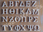 Greek Wood Letters Unfinished MDF Variety Size 4 - 6 - 8 - 10 inch Sorority